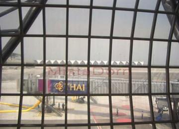 泰国拟投资2000亿泰铢 用于6座国际机场升级改造 hinh anh 1