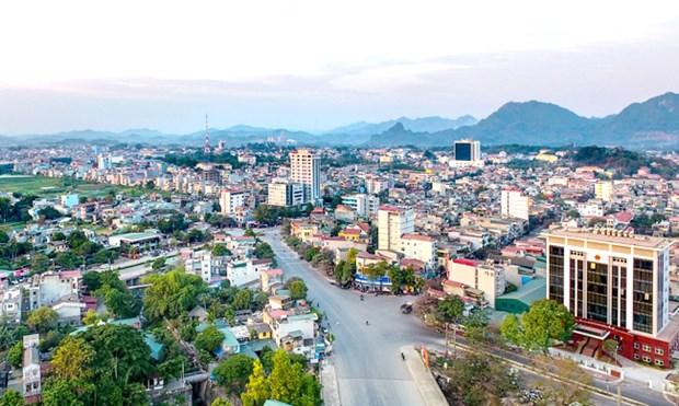 越南宣光省推介投资、贸易与旅游和投资商机 hinh anh 1