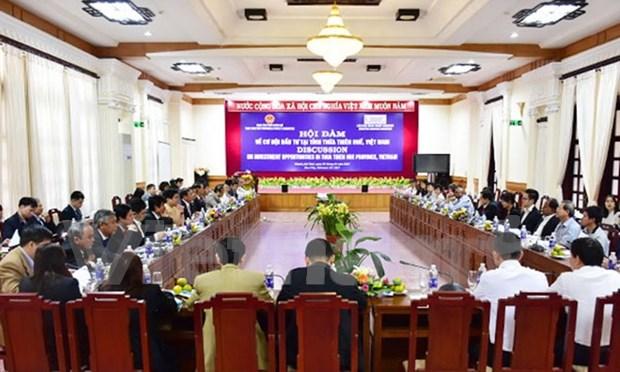 越南承天顺化省将为新加坡企业前来投资提供最便利条件 hinh anh 1