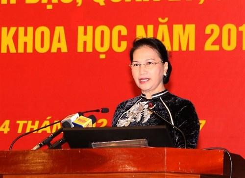 国会主席阮氏金银:社会主义法治国家建设在推进国家全面革新事业中极为重要 hinh anh 2
