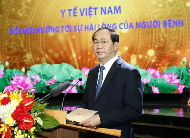 国家主席陈大光:革新与完善公平、效果与发展的医疗系统 hinh anh 1