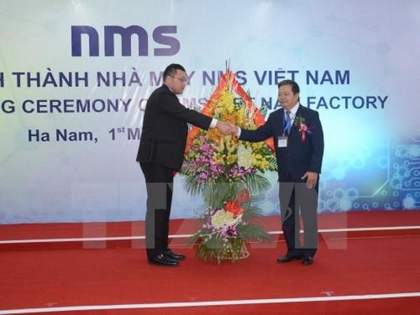 日本在越南河南省投建的工厂竣工投运 hinh anh 1
