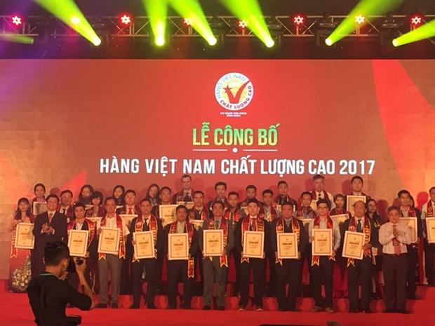 590家企业荣获2017年越南优质产品证书 hinh anh 1
