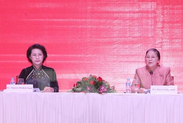 老挝国会主席巴妮·雅陶都即将对越南进行正式访问 hinh anh 1