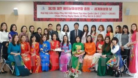 旅韩越南妇女协会第二次大会在韩国召开 hinh anh 1