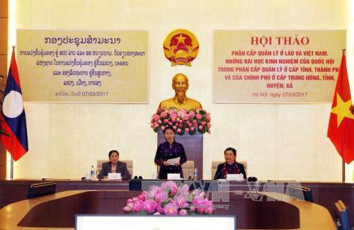 越南和老挝分级管理研讨会在河内举行 hinh anh 1