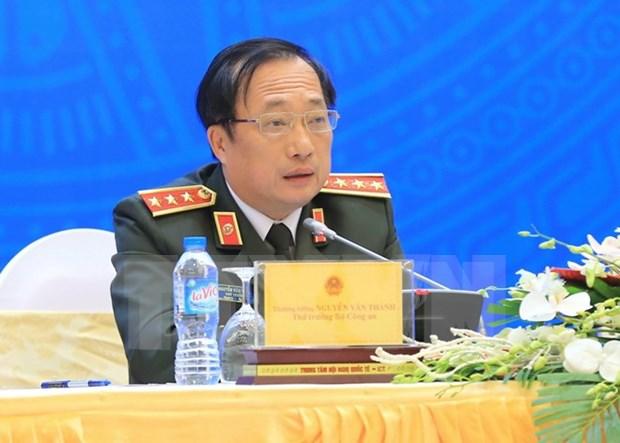 越南参加2017年第八届世界城市峰会 hinh anh 1