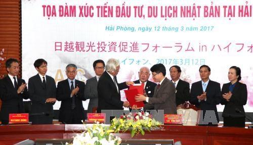 促进海防市与日本的旅游投资合作 hinh anh 1
