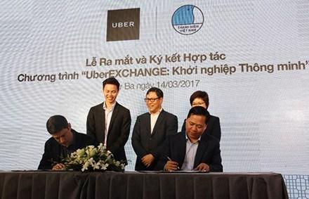 越南成立青年创业扶助中心 hinh anh 2