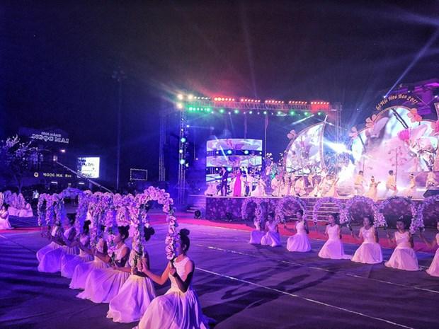 2017年奠边羊蹄甲花节:西北各民族文化汇聚的平台 hinh anh 2