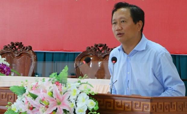 河内市高级人民法院决定对郑春青和其同犯腐败案提起公诉 hinh anh 1