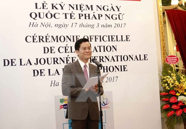 国际法语日纪念典礼在河内举行 hinh anh 1