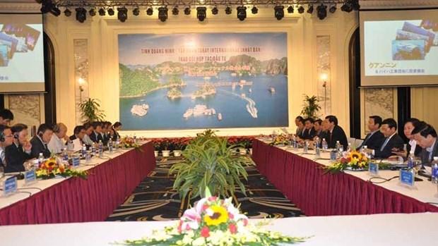 广宁省领导与日本东丽株式会社领导举行工作会议 hinh anh 1