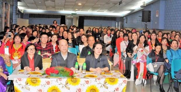 旅居中国澳门越南妇女努力发扬越南妇女传统美德 hinh anh 1