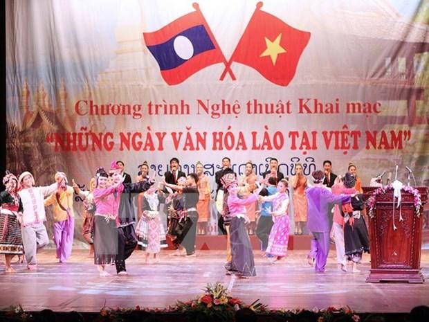 越共中央致电祝贺老挝人民革命党成立62周年 hinh anh 1