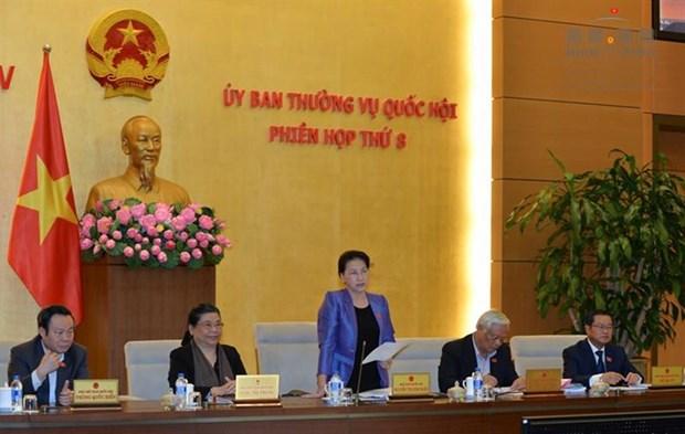 越南第十四届国会常委会第八次会议发表公报 hinh anh 1