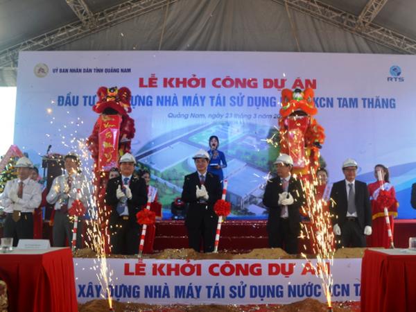 越南最现代的污水处理厂在广南省建设 hinh anh 1