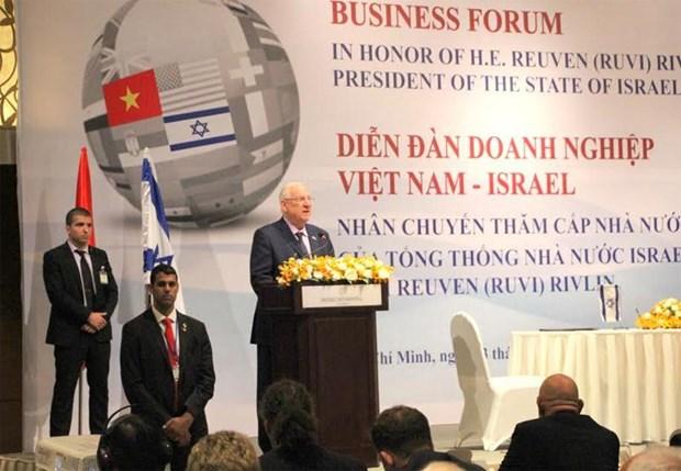 越南——以色列企业论坛在胡志明市举行 hinh anh 1