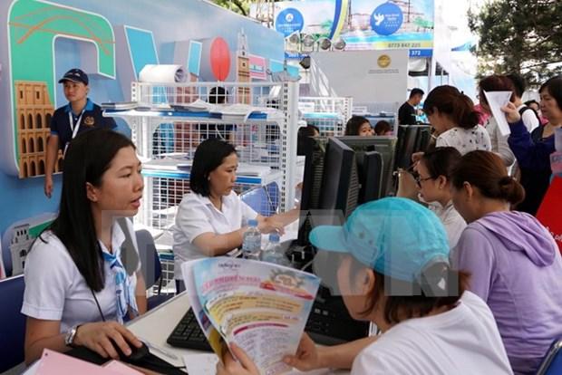 2017年胡志明市旅游节实现旅游收入近600亿越盾 hinh anh 1