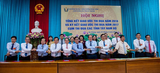 邓氏玉盛:西南部各省需努力做好对工人和农民等的奖励工作 hinh anh 1