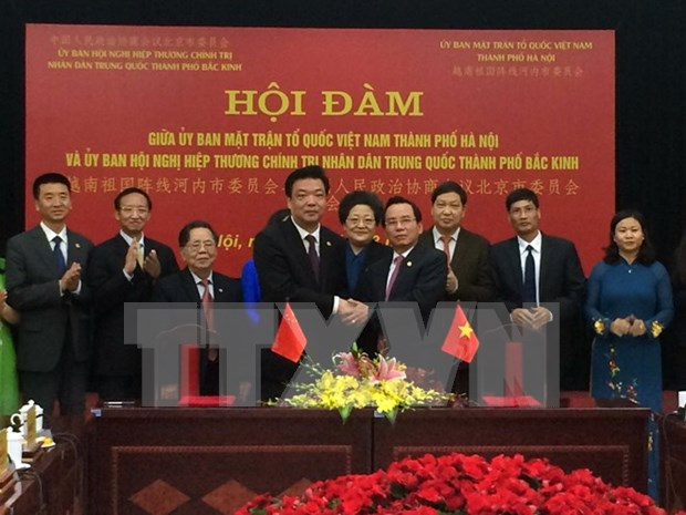 河内市祖国阵线与北京市政协加强合作 hinh anh 1