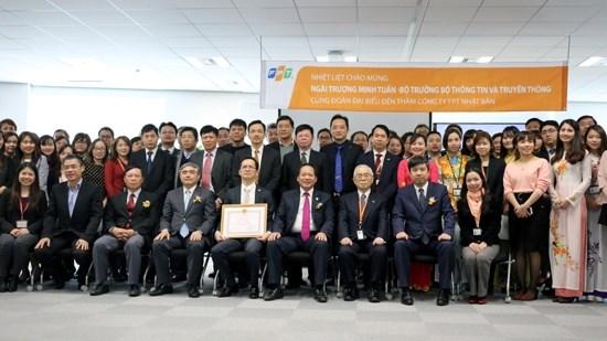 越南FPT集团(日本)公司:传播越南文化与精神价值的使者 hinh anh 1