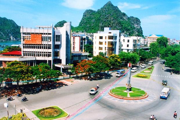 广宁省竞争力指数在全国排名第二 hinh anh 1