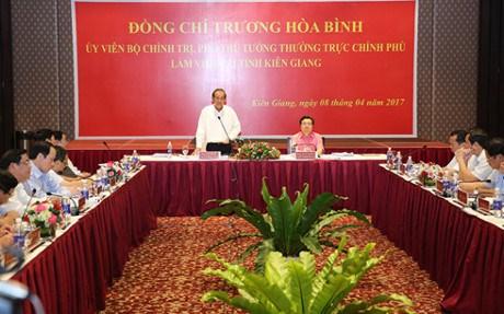 政府责成有关单位尽快完善特别经济行政单位法 hinh anh 1
