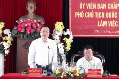 越南国会副主席冯国显莅临富安省调研 hinh anh 1