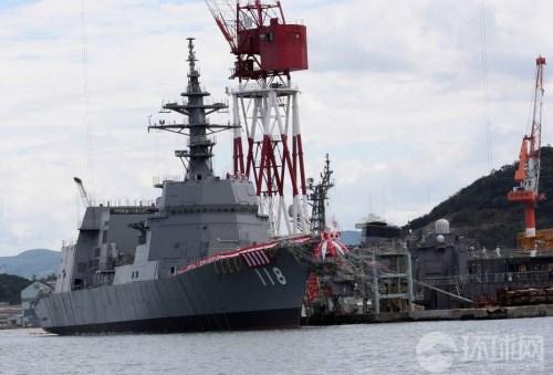 """日本护卫舰""""冬月号""""访问金兰国际港 hinh anh 1"""