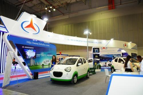 第十三届越南国际汽车摩托车电动车及零配件展览会将于5月份举行 hinh anh 1