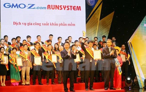 2017年越南奎星奖获奖名单出炉 64个软件产品和信息技术服务获奖 hinh anh 1