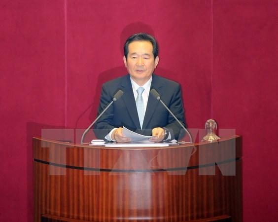 韩国国会议长丁世均即将访越 hinh anh 1