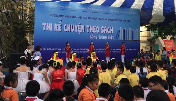 2017年越南图书节吸引众多读者前来参观 hinh anh 3
