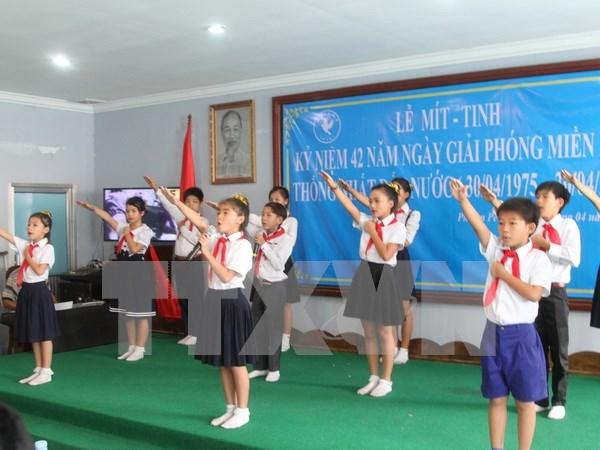 旅外越南人纷纷举行越南南方解放、国家统一42周年纪念活动 hinh anh 1