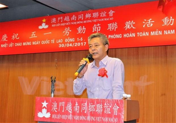 旅居中国澳门越南人举行越南南方解放、国家统一42周年纪念活动 hinh anh 1