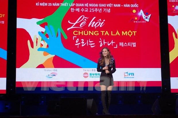 越韩建交25周年庆祝活动在韩国举行 hinh anh 1