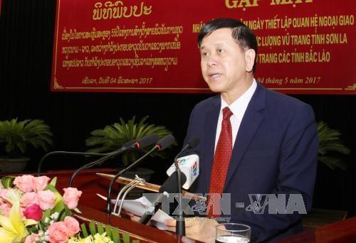 山罗省与老挝北部地区各省的武装力量加强合作 hinh anh 1