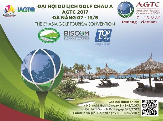 2017年亚洲高尔夫球旅游大会在岘港举行 hinh anh 1