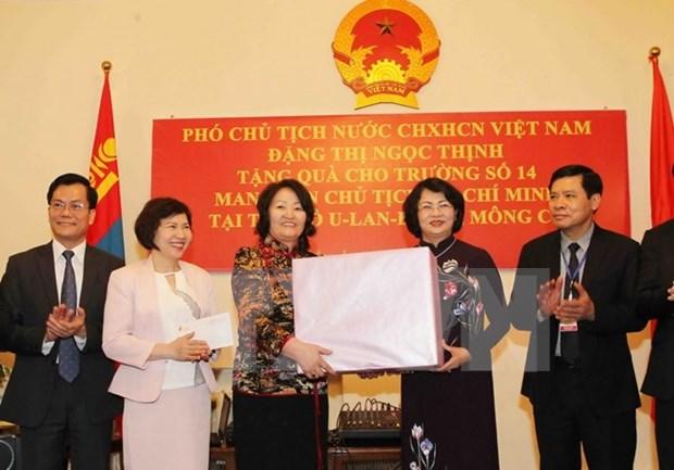 越南国家副主席邓氏玉盛访问蒙古活动报道 hinh anh 1