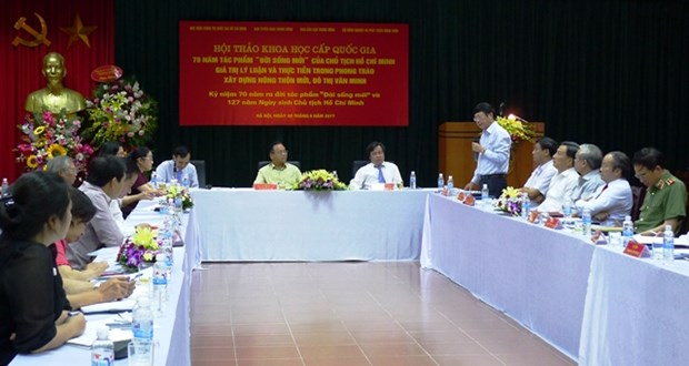 第四次工业革命:越南机遇与挑战并存 hinh anh 1