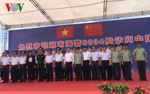 越南海警8004船对中国进行访问 hinh anh 1