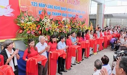 越南第一座村级博物馆——莱舍摄影博物馆正式开馆 hinh anh 1