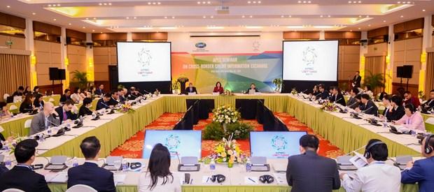 2017年APEC:加强跨边境信贷信息互换 促进贸易投资活动的发展 hinh anh 1
