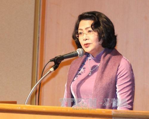 国家副主席邓氏玉盛在日本福冈县开展的系列活动 hinh anh 1