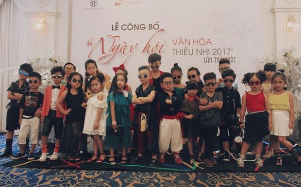 越南最长儿童画之路将于本月28日在河内亮相 hinh anh 1