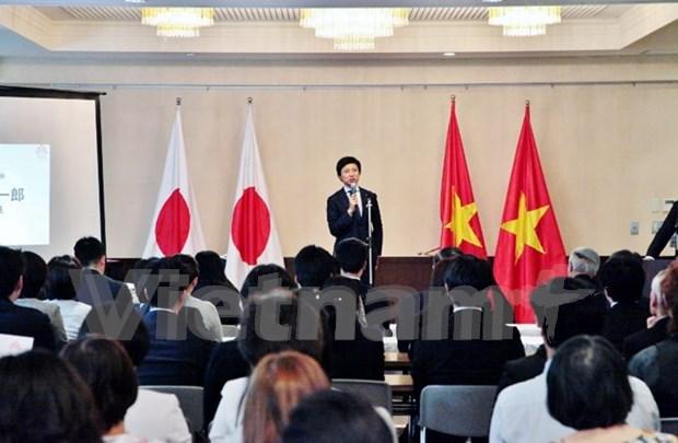 2017年越南文化节即将在日本举行 hinh anh 1