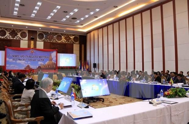 越南出席东盟打击跨国犯罪高官会议 hinh anh 1