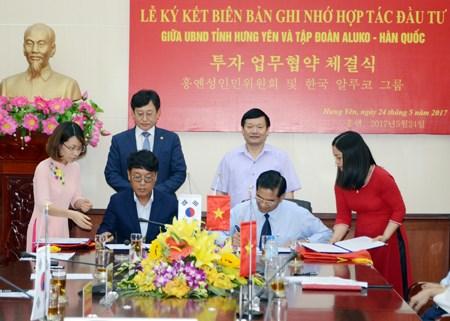 韩国Aluko 集团加强对越南兴安省投资力度 hinh anh 1
