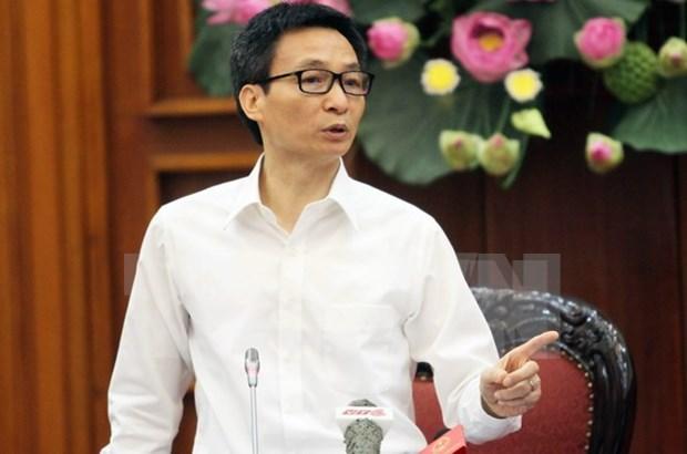 越南政府十分重视山茶国家旅游区发展总体规划 hinh anh 1